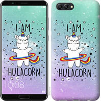 "Чехол на Huawei Honor V10 / View 10 I'm hulacorn ""3976u-1579-25032"""