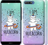 """Чехол на Huawei Y6 2018 I'm hulacorn """"3976c-1637-25032"""""""
