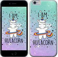 "Чехол на OnePlus 7 I'm hulacorn ""3976u-1740-25032"""