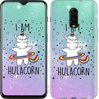 """Чехол на OnePlus 6T I'm hulacorn """"3976u-1587-25032"""""""