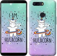 """Чехол на OnePlus 5T I'm hulacorn """"3976u-1352-25032"""""""