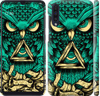 "Чехол на Samsung Galaxy A30s A307F Сова Арт-тату ""3971c-1804-25032"""