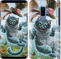 "Чехол на Samsung Galaxy S9 Plus Чеширский кот 2 ""3993c-1365-25032"""