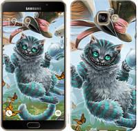 "Чехол на Samsung Galaxy A9 Pro Чеширский кот 2 ""3993u-724-25032"""