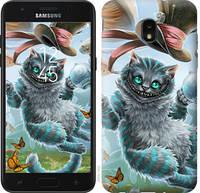 "Чехол на Samsung Galaxy J7 2018 Чеширский кот 2 ""3993u-1502-25032"""