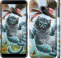 "Чехол на Samsung Galaxy J4 Plus 2018 Чеширский кот 2 ""3993c-1594-25032"""