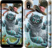 "Чехол на Xiaomi Redmi 7A Чеширский кот 2 ""3993c-1716-25032"""
