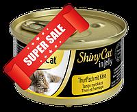 Влажный корм для котов GimCat ShinyCat Jelly с тунцом и сыром 70 г