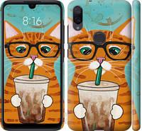 """Чехол на Xiaomi Mi Play Зеленоглазый кот в очках """"4054c-1644-25032"""""""