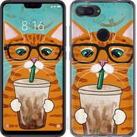 """Чехол на Xiaomi Mi 8 Lite Зеленоглазый кот в очках """"4054c-1585-25032"""""""