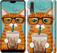"""Чехол на Huawei P20 Зеленоглазый кот в очках """"4054c-1396-25032"""""""