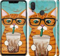 """Чехол на Huawei P Smart Plus Зеленоглазый кот в очках """"4054c-1555-25032"""""""