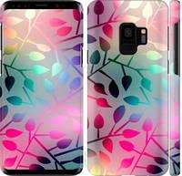 "Чехол на Samsung Galaxy S9 Листья ""2235c-1355-25032"""