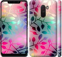 """Чехол на Xiaomi Pocophone F1 Листья """"2235c-1556-25032"""""""
