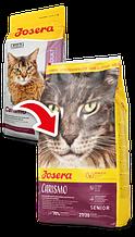 Josera CARISMO корм для кошек старше 7 лет, с почечной недостаточностью 10kg