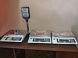 Весы электронные до 6кг ВТА-60/6-7D-АL с аккумулятором, фото 6