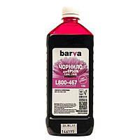 Чернила BARVA EPSON L800/L810/L850/L1800 1кг LIGHT MAGENTA (T6736) (L800-467)
