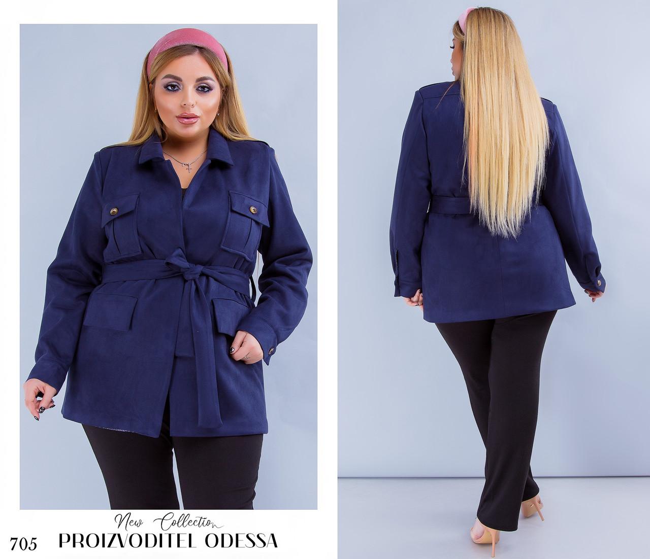Куртка-пиджак женская короткая на запах с поясом замш 48-50,52-54,56-58,60-62