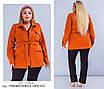 Куртка-пиджак женская короткая на запах с поясом замш 48-50,52-54,56-58,60-62, фото 3