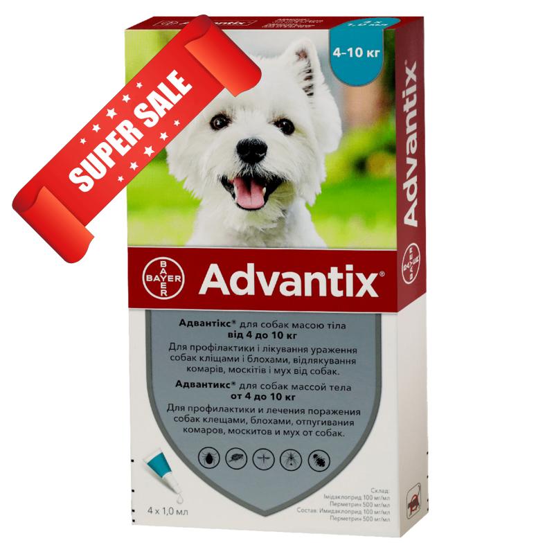 Капли на холку от блох и клещей Bayer Advantix для собак весом от 4 до 10 кг 4 х 1 мл