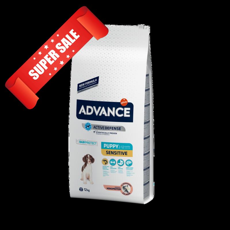 Сухой корм для собак Advance Puppy Sensitive 800 г