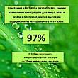 Витэкс - Aloe 97% Шампунь-Elixir для волос Интенсивный уход для сухих, ломких, тусклых волос 400ml, фото 4