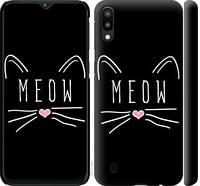 "Чехол на Samsung Galaxy M10 Kitty ""3677c-1661-25032"""