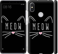 "Чехол на Xiaomi Redmi S2 Kitty ""3677c-1494-25032"""