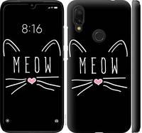 """Чехол на Xiaomi Redmi 7 Kitty """"3677c-1669-25032"""""""