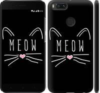 "Чехол на Xiaomi Mi 5X Kitty ""3677c-1042-25032"""