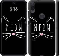 "Чехол на Xiaomi Mi Play Kitty ""3677c-1644-25032"""