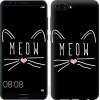 """Чехол на Huawei Nova 2S Kitty """"3677u-1388-25032"""""""