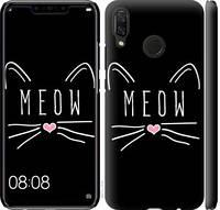 """Чехол на Huawei Nova 3 Kitty """"3677c-1535-25032"""""""