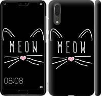 """Чехол на Huawei P20 Kitty """"3677c-1396-25032"""""""