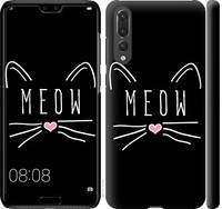 "Чехол на Huawei P20 Pro Kitty ""3677c-1470-25032"""