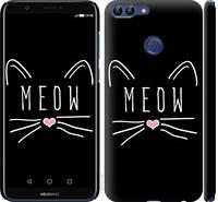 """Чехол на Huawei P Smart Kitty """"3677c-1346-25032"""""""