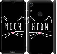 "Чехол на Huawei Honor 8A Kitty ""3677c-1635-25032"""