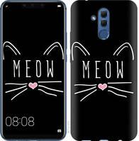 """Чехол на Huawei Mate 20 Lite Kitty """"3677u-1575-25032"""""""