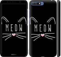 """Чехол на Huawei Y6 2018 Kitty """"3677c-1637-25032"""""""