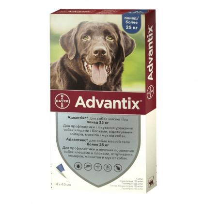 Адвантикс для собак весом более 25 кг