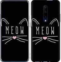 "Чехол на OnePlus 7 Pro Kitty ""3677u-1696-25032"""