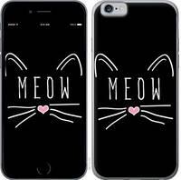 "Чехол на OnePlus 7 Kitty ""3677u-1740-25032"""