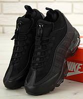 Мужские зимние кроссовки Nike Air Max 95 Sneakerboot Black (высокие Найк Аир Макс 95 Сникербут)