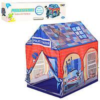 Детская палатка игровой домик в коробке 95-72-102см