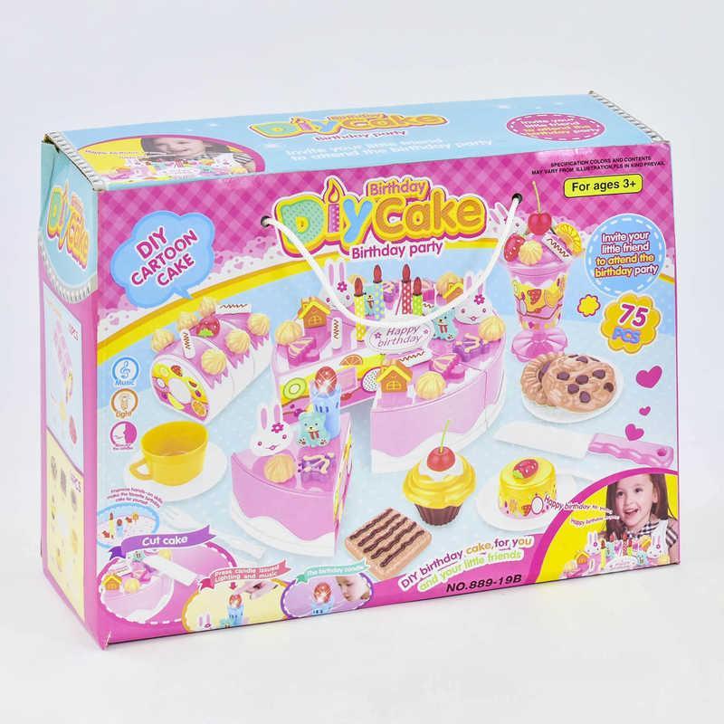 Набор сладостей НА ЛИПУЧКАХ 889-19 В (48) песня на английском языке, свет, в коробке