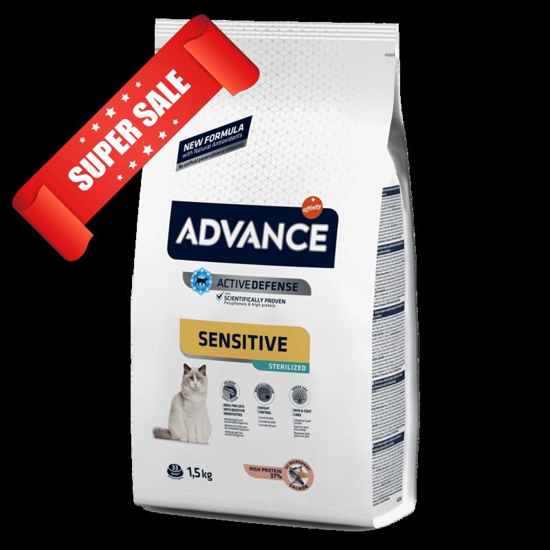 Сухой корм для кошек Advance Sterilized Sensitive 10 кг
