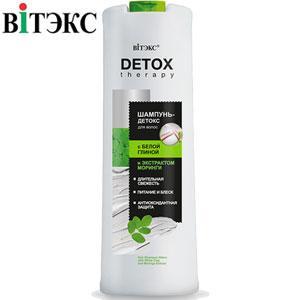 Витэкс - Detox Therapy Шампунь для волос с белой глиной Питание и блеск 500ml