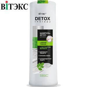 Витэкс - Detox Therapy Шампунь для волос с белой глиной Питание и блеск 500ml, фото 2