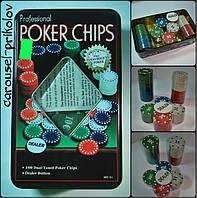 Покерный набор 100 фишек