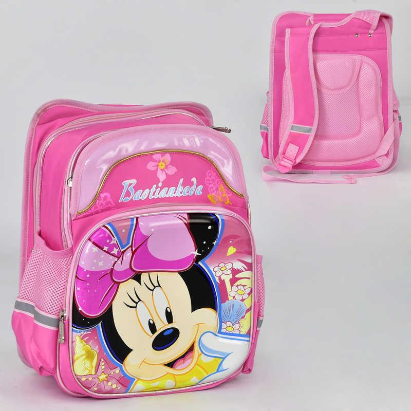 Рюкзак школьный N 00203 (30) 2 отделения, 4 кармана, ортопедическая спинка
